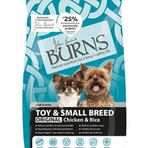 Burns Toy and Small Breed - Chicken
